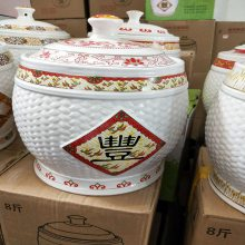 厂家直销景德镇陶瓷米缸米桶10斤装家用防潮防虫储物罐水缸油缸