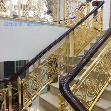 国际酒店铝艺楼梯扶手欧式铝艺楼梯护栏风格案例