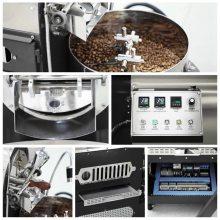 爆款***咖啡烘焙机 畅销中型咖啡烘焙机 12公斤炒咖啡豆机器 南阳东亿