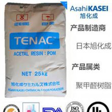 POM旭化成FS410,含氟pom,耐磨损pom,可耐金属和塑料摩擦。
