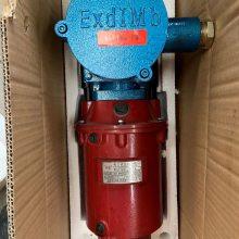 焦作兴凯制动器BYT1-45Z/6防爆电力液压推动器厂内直供