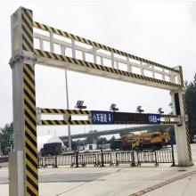 保定阜平县 智能限高架 遥控限高架 市政小区限高设备 限高杆 厂家专业定制
