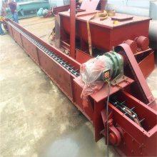 能耗低饲料刮板输送机_新型优质带式刮板输送机_通用型码头用刮板输送机批发