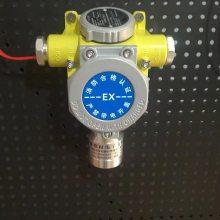 可燃气体报警器误报如何解决