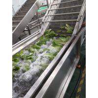 厂家直销海带果蔬气泡清洗机