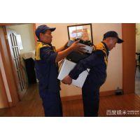 上海南汇搬家公司 专业搬家搬厂 长短途运输