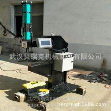 5吨铸钢压铆机,全自动压铆机,贝瑞克整体实心浇筑无钉压铆机