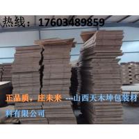 纸及纸板容器的制造;印刷品印刷;包装装潢印刷品印刷;其他印刷品印刷;包装设计服务
