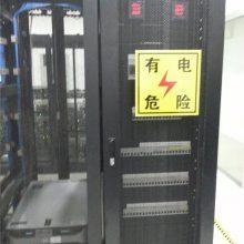 宜昌机房动力环境监控-中电联通