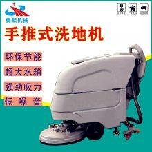 供应GX50高效环保手推式洗地机价格 电瓶式洗地机