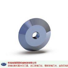 上海瑞玻尔刀轮成品 真诚推荐 蚌埠瑞强精密机械制造供应