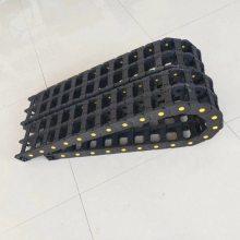 定制不锈钢拖链 无尘钢铝拖链带穿线孔支撑板Ⅱ型框架金属坦克链