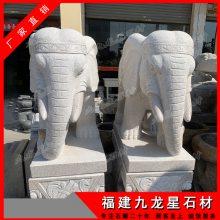 购买石雕大象价格 汉白玉石大象多少钱