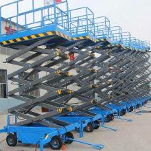山东全电动自行走剪叉式高空作业平台 轮式电动升降平台