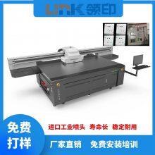 浙江uv木质工艺品喷绘彩印机 铝板钢板金属板彩色打印机新机