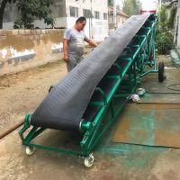 工地水泥上楼输送机 18米长高低可调传送带 粮食装车皮带输送机