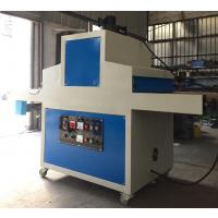 东莞中扬厂家专业定制UV固化机 UV光固机 UV机固化炉