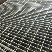 厂家供应 插接钢格板 热镀锌沟盖板 平台板 量大从优