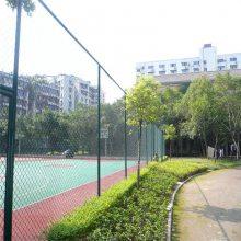 包塑PVC勾花护栏网 球场安全防护网厂家 篮球场浸塑围栏网现货