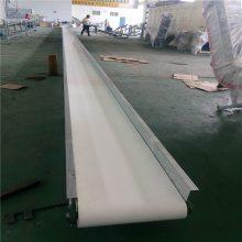 不锈钢框架皮带输送机食品皮带输送机直行平行输送设备