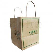 定制餐饮外卖袋酒店包装袋餐饮打包袋
