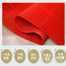 批发内六角pvc防滑垫镂空地防滑垫厨房塑料网格垫垫子