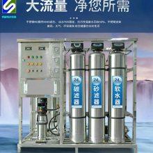 工厂机关学校饮水设备选世骏纯水科技 技术先进 服务***