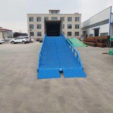 宜春优质移动式登车桥厂家 货车装卸平台 叉车装货平台 优质生产商