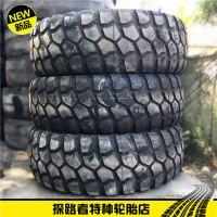 前进 15.5R20 吊车起重机轮胎 拖车防爆轮胎消防车轮胎GL073A花纹