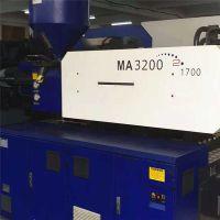 供应海天原装伺服注塑机320吨双色注塑机 塑料注塑成型机