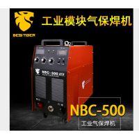 厂家直销二氧化碳气保焊NBC-500