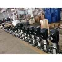 轻型多级泵诚械厂家50CDL(F)15-40/多级不锈钢水泵/化工离心泵调试