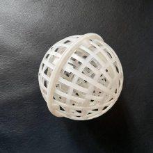 悬浮球填料 多孔球形悬浮球 PP聚丙烯材料 生活污水 石油化工 造纸废水