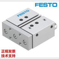 170858 费斯托FESTO导向气缸DFM-32-50-P-A-GF
