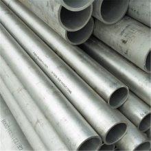 310S不锈钢无缝管 耐高温耐腐蚀2520不锈钢管 TP310S不锈钢管化学成分