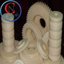 工程塑料板材加工定制厂家 PP板/pa66尼龙板/PVC板/PE板/异形切割 免费拿样