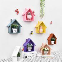 墙面装饰彩色小房子家居客厅装饰置物架创意收纳卧室壁挂装饰品