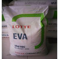 经销韩国乐天化学EVA VA910 高VA含量EVA 热熔胶级乙烯-醋酸乙烯酯共聚物