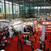 2019第八届广州国际智能生活展览会