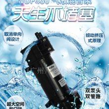 VDP微型气液混合泵 微型液泵 低噪音不堵塞