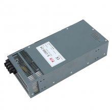 EDR-120-24台湾明纬120W24V导轨开关电源5A直流DC明伟替代S-120