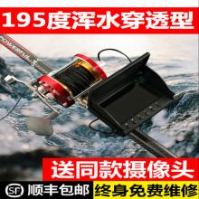 锚鱼竿价格 可视锚鱼竿 探鱼器可视