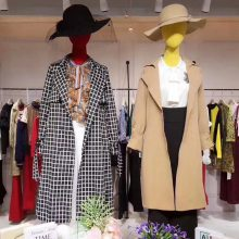 国雅世家女装2020新款春夏装品牌尾货杭州服装批发市场在哪品牌女装特价清仓韩版