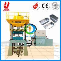 中山金属冷压成型拉伸机,1000吨油压机,大型薄板拉伸液压机