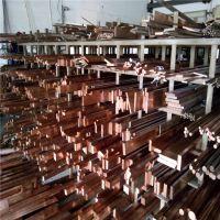 福建铍铜棒 qbe2.0耐磨铍青铜棒 实心铍铜棒