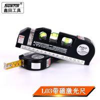 鑫田激光水平尺带磁多功能激光水平仪测量红外线laser03水平尺
