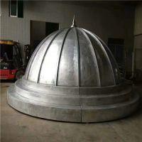 武汉供应双曲铝单板-异形铝单板厂家