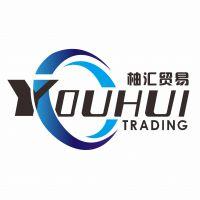 上海柚汇贸易有限公司