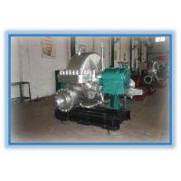 河南工业汽轮机订购价格