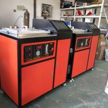 供应酷斯特K-GRR-0.1两工位小型真空熔炼炉实验真空熔炼炉高频电炉